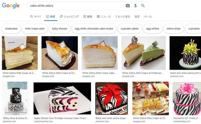 cakewhitezebra.JPG